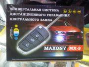 Maxony MX-3 Автосигнализация