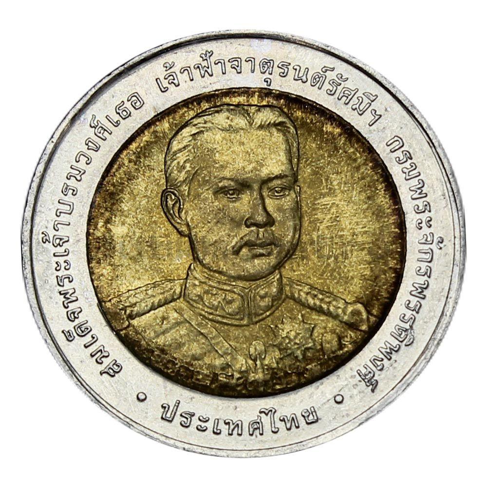10 бат 2006 Таиланд 150 лет со дня рождения Принца Джатурона