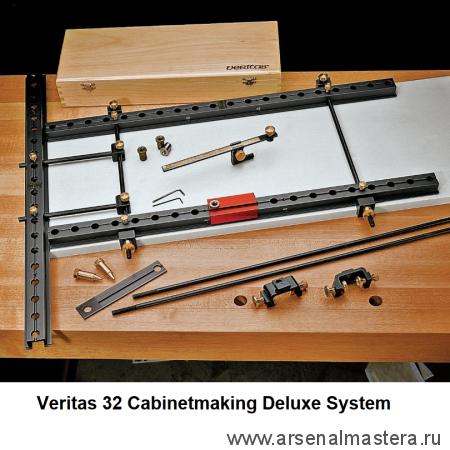 Шаблон (Кондуктор) сверльный Veritas 32 Cabinetmaking Deluxe System 05J06.02 М00004793