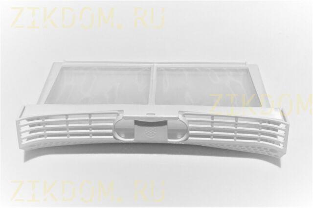 Фильтр сушильной машины Bosch Siemens 652184