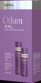Набор OTIUM XXL для длинных волос