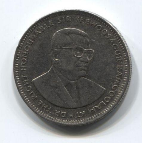 1 рупия 2005 года Маврикий