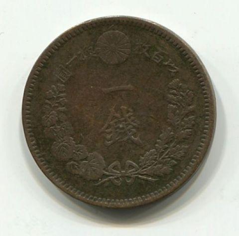 1 сен 1887 года Япония