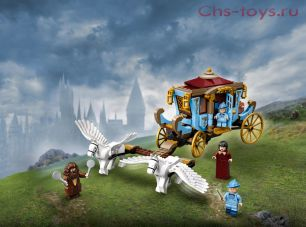 Конструктор LARI Justice Magician Карета школы Шармбатон: приезд в Хогвартс 11347 (Аналог LEGO Harry Potter 75958) 448 дет
