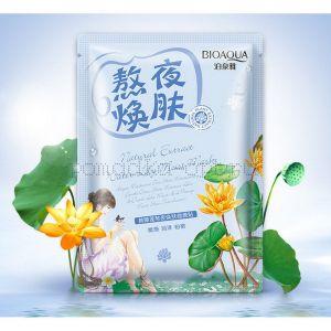 Тканевая увлажняющая маска c экстрактом желтой кувшинки Bioaqua Natural Extract Water Lily Moist Mask