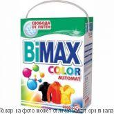 BiMax Автомат Колор.Стиральный порошок 4000гр т/у , шт
