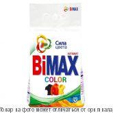 BiMax Автомат Колор.Стиральный порошок 6000гр мягкая упак., шт