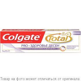 """COLGATE.TOTAL 12 Pro.Зубная паста """"Здоровье десен"""" 75мл, шт"""