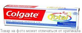 """COLGATE.TOTAL 12.Зубная паста """"Проф. отбеливающая"""" 75мл, шт"""