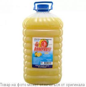 DOMPROFF.Бальзам для посуды Лимон 5л, шт