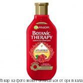 GARNIER.Botanic Therapy Шампунь Клюква 250мл, шт