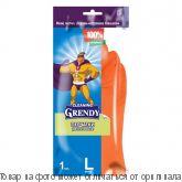 GRENDY.Перчатки резиновые хозяйственные удлиненные L, шт