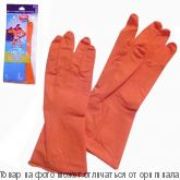 GRENDY.Перчатки резиновые хозяйственные удлиненные S, шт
