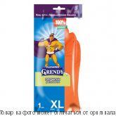 GRENDY.Перчатки резиновые хозяйственные удлиненные XL, шт