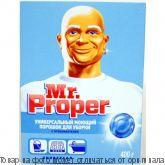 Mr Proper.Порошок моющий для уборки с отбеливателем 400г, шт
