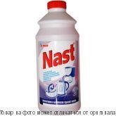 NAST-Антинакипин для бытовых приборов 500мл, шт