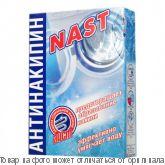 NAST-Антинакипин для стиральных машин 300г, шт