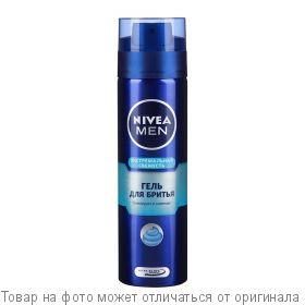 """NIVEA for Men.Гель для бритья """"Экстремальная свежесть"""" 200мл, шт"""