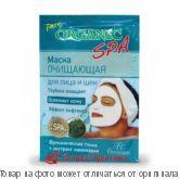 ORGANIC SPA Body.Маска для лица и шеи для глубокого очищения кожи и пор 10пак.по15мл, шт