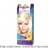 Palette.Крем-краска д/волос A10 (10-2) Жемчужный блондин 50мл., шт