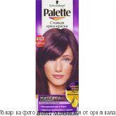 Palette.Крем-краска д/волос RFЕ3 (4-89) Баклажан 50мл., шт
