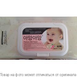 Салфетки влажные детские (AMANG) 20лист, шт
