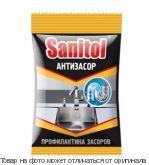 Sanitol Антизасор для чистки труб 90г, шт