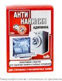 Selena Антинакипин Адипинка для стиральных и посудомоечных машин 250гр, шт