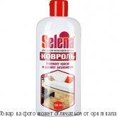 Selena Ковроль для чистки ковров и мягкой мебели 250мл, шт
