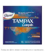 TAMPAX Compak.Тампоны женские гигиенические с аппликатором Super Plus Duo 16шт Препаков. коробка, шт