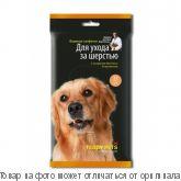 Teddy Pets № 25 влажные салфетки для ухода за шерстью с алоэ вера, арт. 48215, шт