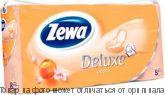 Zewa Delux.Туалетная бумага 3-х сл. персик 8 рулон., шт