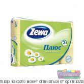 Zewa Plus.Туалетная бумага 2-х сл.ромашка 12 рулон., шт