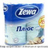 Zewa Plus.Туалетная бумага 2-х сл.свежесть океана 4 рулон., шт