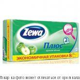 Zewa Plus.Туалетная бумага 2-х сл.яблоко 12 рулон., шт