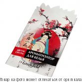 Ароматизатор для белья Цветок сакуры Greenfield Японские серия, шт