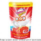БИРЮСА.Гель для мытья посуды Красный Апельсин 500мл дой-пак, шт