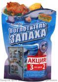 Поглотитель запаха для холодильников контейнер яйцо 2ед. в уп.АКЦИЯ 3 по цене 2 Greenfield, шт
