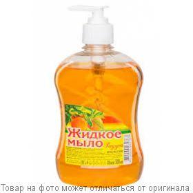 РАДУГА.Жидкое мыло Апельсин 500мл (с дозатором), шт