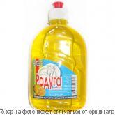 РАДУГА.Средство для мытья посуды Лимон 500мл (ПЭТ), шт
