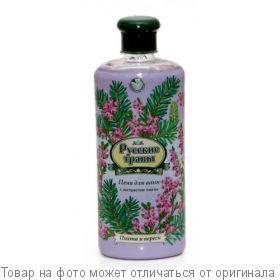 Русские травы.Пена д/ванной Пихта и вереск 500мл, шт