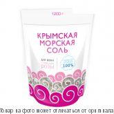 Соль морская Крымская Роза 1200г, шт