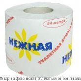 """Туалетная бумага """"Нежная ЛЮКС 54 метра"""" белая целлюлоза, шт"""