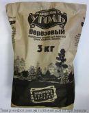 Уголь древесный березовый 3кг (пакет), шт