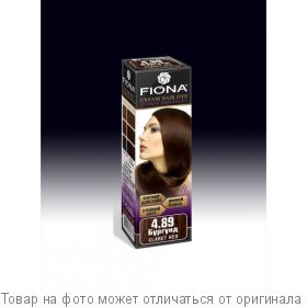 ФИОНА.Крем-краска для волос 4.89 (Бургунд), шт