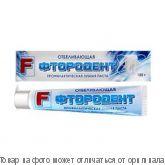 ФТОРОДЕНТ F.Зубная паста с отбеливающим эффектом 170г, шт