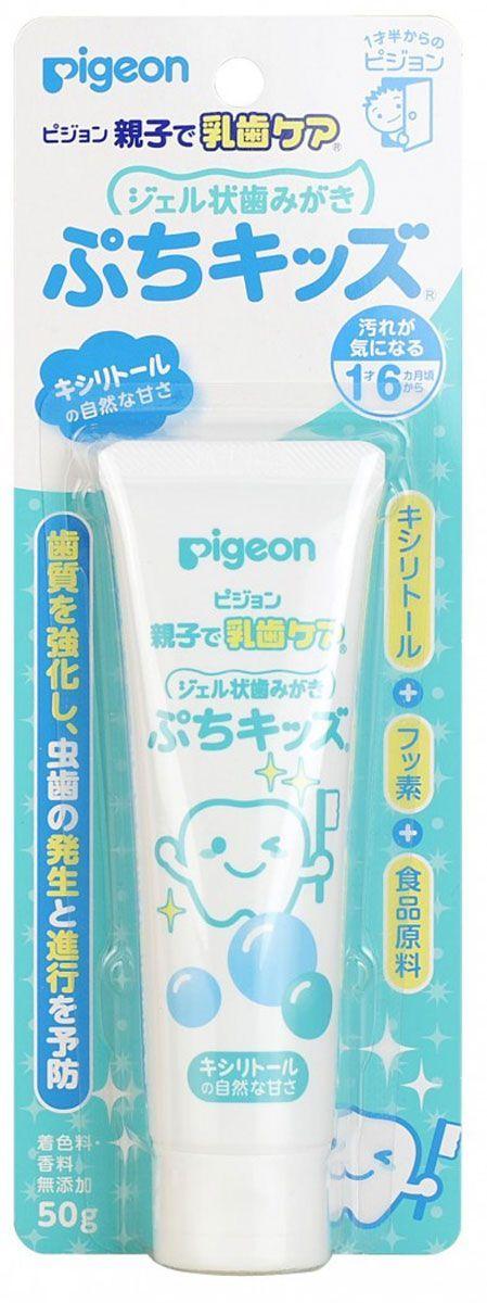 Pigeon Зубная паста-гель для чистки детских зубов Ксилитол, 50 гр