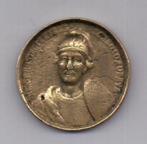 медаль 1770 е года RR!!! Константин Всеволодович