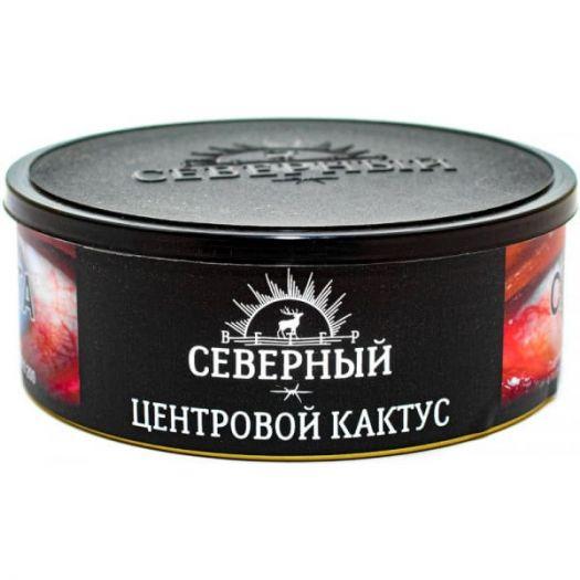 Табак Северный - Центровой Кактус