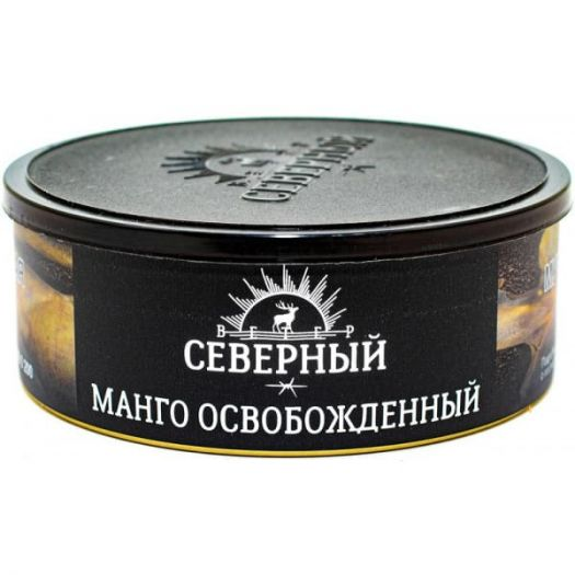 Табак Северный - Манго Освобожденный